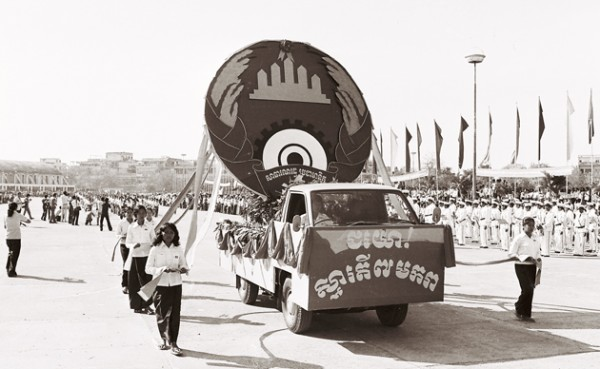 January 7 1979 Victory day over Genocide Phnom Penh